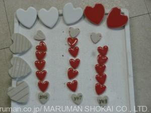 heart_order