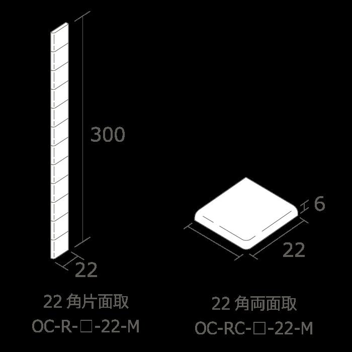 役物図 OCEANBLUESERIES 22mm