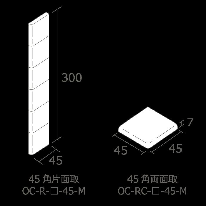 役物図 OCEANBLUESERIES 45mm