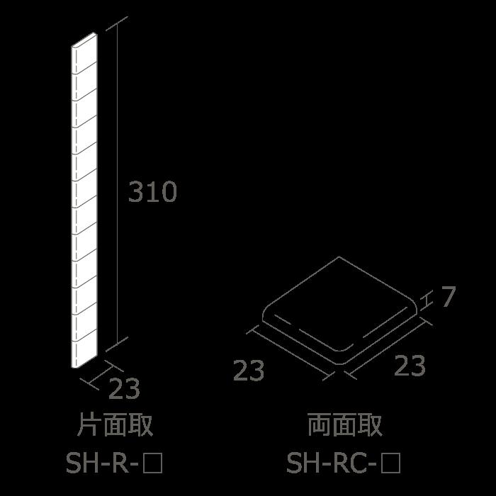 役物図 SHAKUYAKU