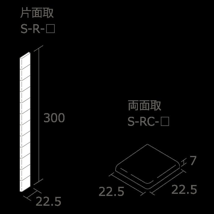 役物図 STARDUST